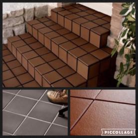 quarry tiles 20=20